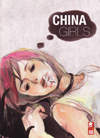 China Girls **