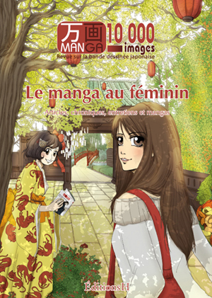 http://www.bodoi.info/wp-content/images/S1038/manga_10000_images_couv.jpg