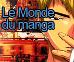 monde_manga_news7