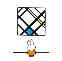 coin_enfants_miffy_image