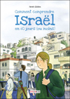 Comment comprendre Isral en 60 jours (ou moins) 