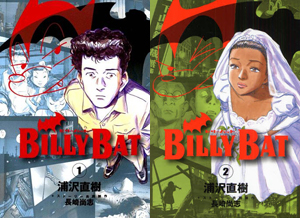 monde_manga_billybat