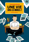Une vie dans les marges #2 ****