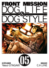 Front Mission  Dog Life &#038; Dog Style #1-5 ***