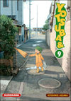 yotsuba_couv