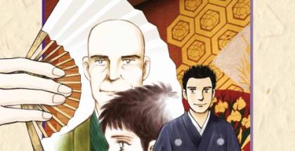 le-disciple-de-doraku-2-cover