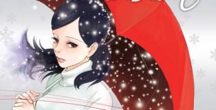 snow-illusion-1-cover