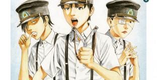Notre_Hiraki_club_Une
