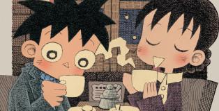 Une douce odeur de cafe Une