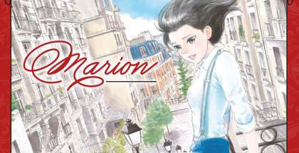 Marion Une