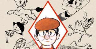 lecons-particulieres-Osamu-Tezuka-une
