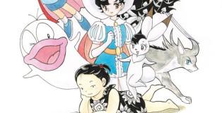 angouleme2020-affiche-takahashi-une
