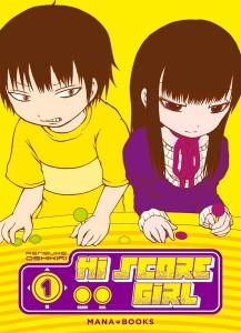 hi-score-girl-1-couv
