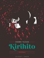 kirihito-int