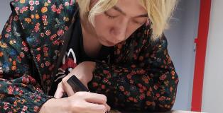 Interview Inio Asano Une